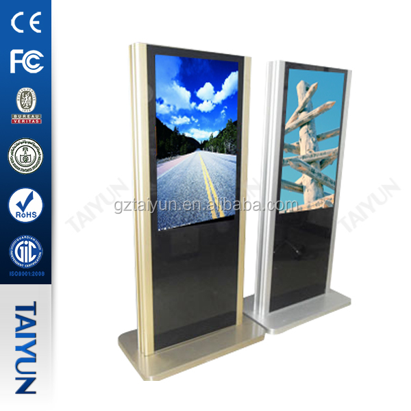 "42"" Spin Screen Digital LCD Ad Product"