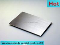 Alibaba wholesale Mirror finish surface 304 Stainless Steel Sheet price per kg