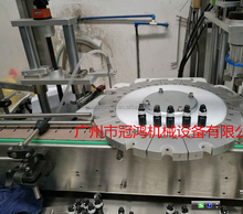 Automatic perfume packing machine, small bottle perfume packing machine for production line