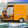 HOYUN Dayang Dayun Jialing Zongshen Haojin HY-KD02 Express Electric Tricycle