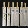 high quality dispoable natural bamboo chopstick set