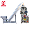 high quality electronic weigher biscuit peanut packing machine