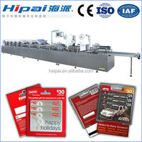 Multi-stations Oil Card Packing Machine
