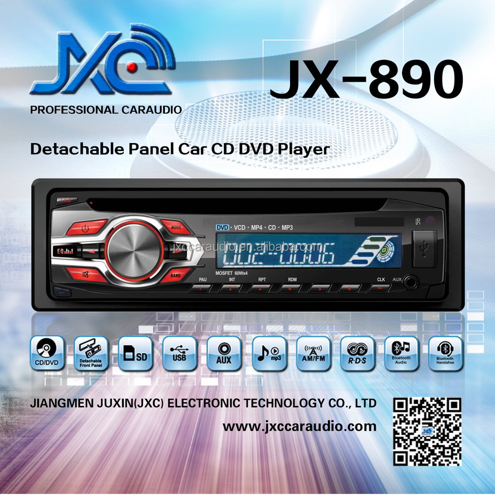JXC--890 Pioneer style car audio with DVD player