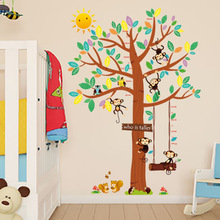 Tree Monkey Owl Height Increases Measurement Sticker Removable Diy Vinyl Quote Wall Sticker Poster Home decoration