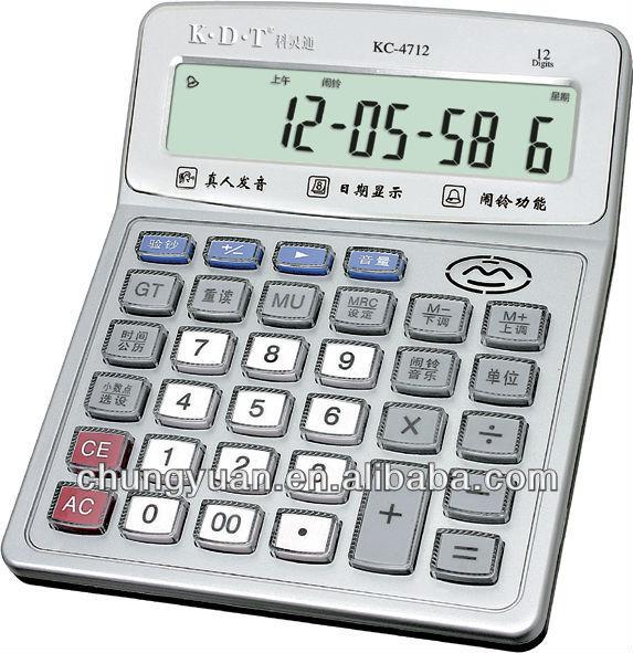 usb calculator KC-4712