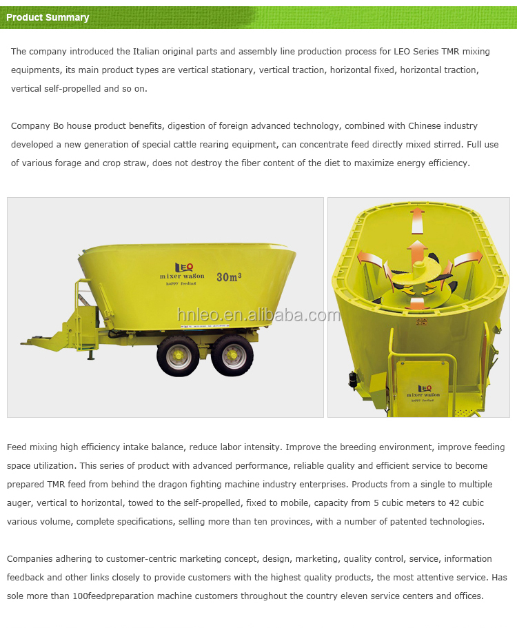 Dairy farm equipment TMR mixer cattle feed machinery