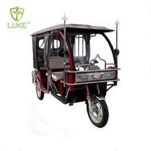 Low price hot sale tricycle for 2 adults auto rickshaw spare parts