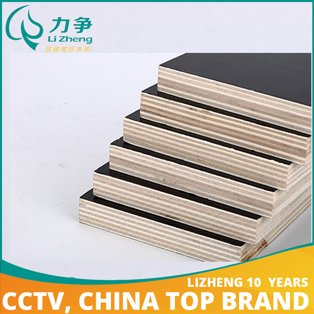 New design plywood camouflage with best quality and low price