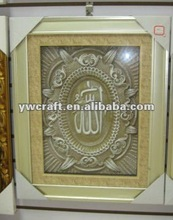 Wall Hanging Decoration Muslim Wooden Picture Frame