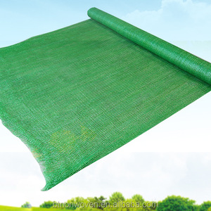 95% shade rate dust colour flat wire sun shade net