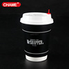 10oz hot paper cup for drinking, disposable beverage biodegradable pde coated cup, china made 10oz hot beverage paper cup