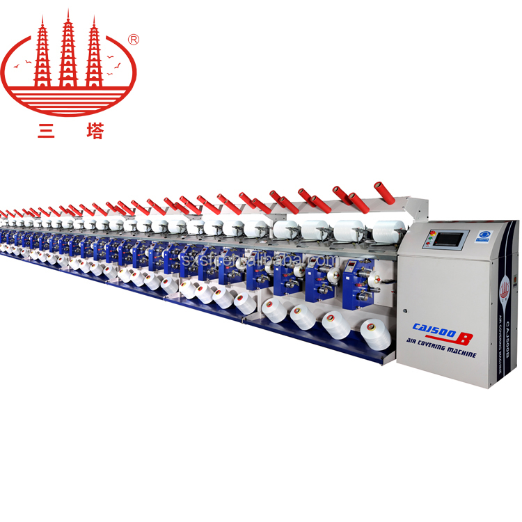 CAJ500B-II spandex covered yarn machine for making soft elastic yarn