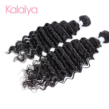 unprocessed virgin no shedding no tangle braiding hair ombre synthetic