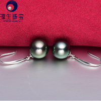 tahitian black sea pearl drop earring body jewelry high luster with good price export