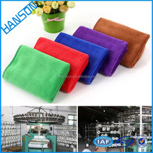 HST453021 25*30CM good in glasses/computer cleaning fast dry dish towels factory price