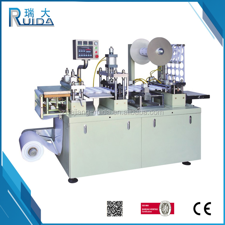 RUIDA Excellent Quality Plastic Cup Cover Forming Machine To Make Disposable Paper Cup Lid