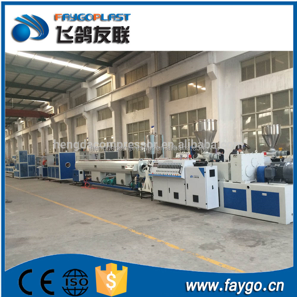 Good design high performance hdpe pvc electric conduit pipe manufacturing making machine
