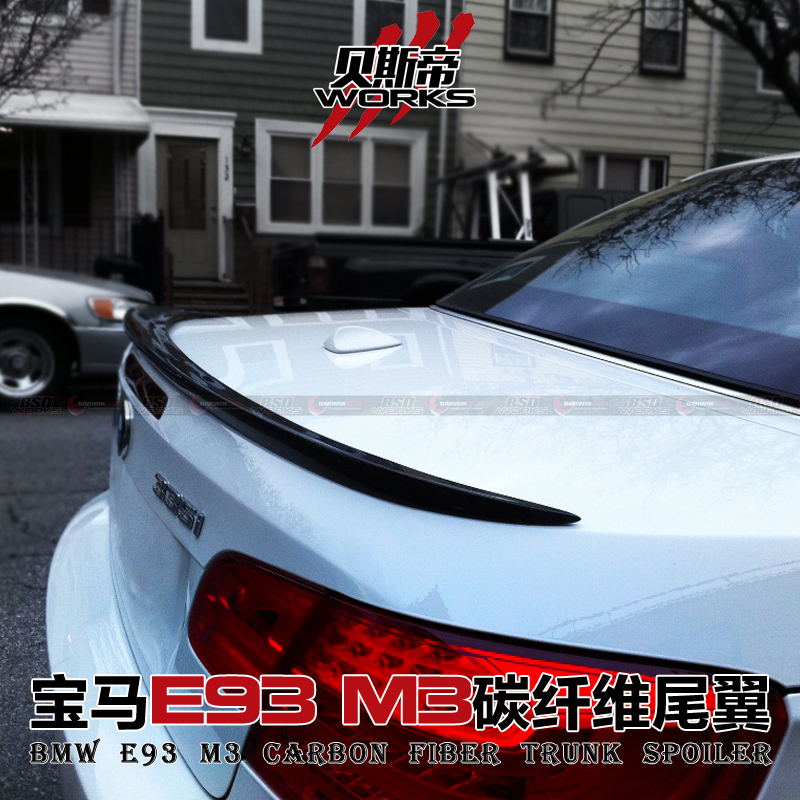 Carbon Fiber Rear spoiler For 09-12 BMW 3 Series E92 M3 Style Trunk spoiler GT Wing