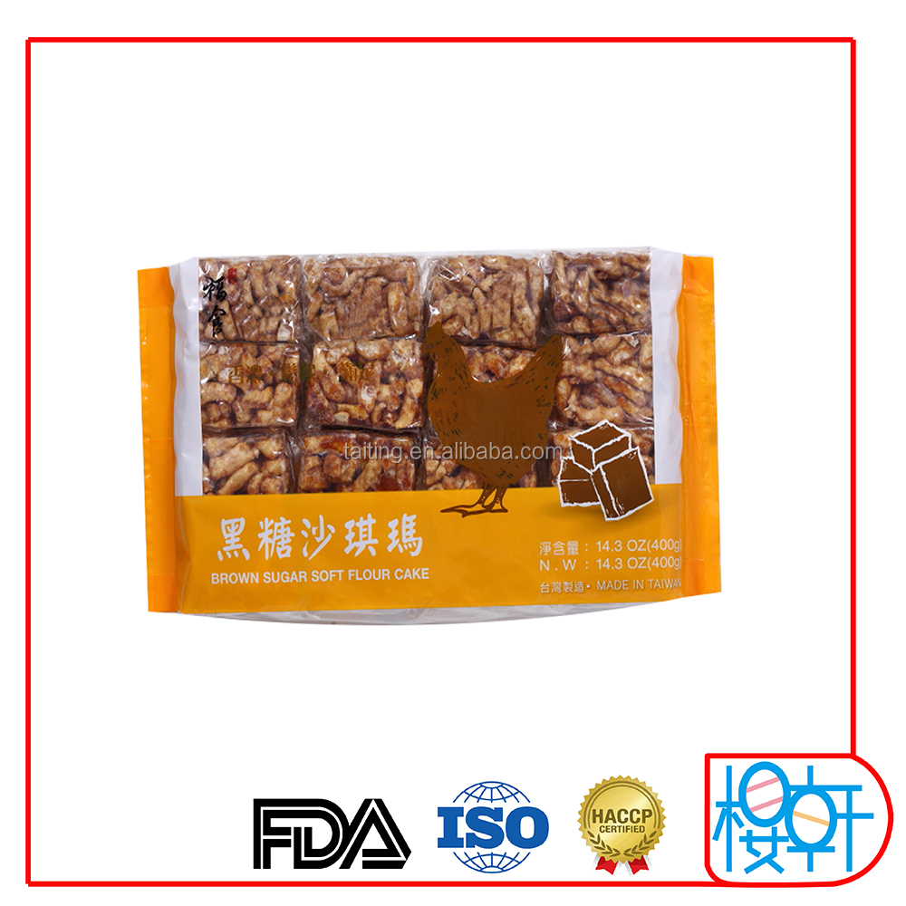 Soft-Flour cake traditional brown sugar flavor snack