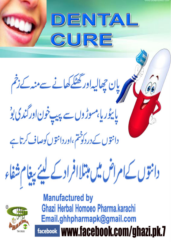 dental cure