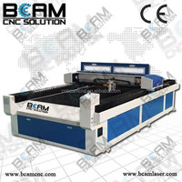 Hot sale! leather strap cutting machine for metal/non-metal BCJ2513-260w