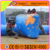 New Sport Inflatable Paintball Bunker for shooting game