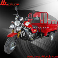 covered motorized tricycles/cargo motor cycle