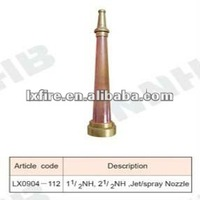 fire fighting nozzle Jet/spray Nozzle