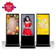 Special offer Aiyos 43 inch floor standing LCD digital signage vertical display tv
