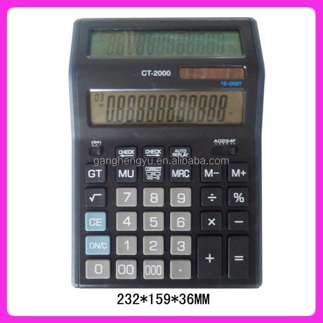 Desktop electronic calculator & Double screen calculator