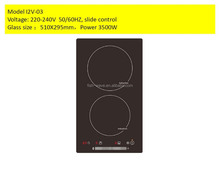 High quantity and low price micro crystal plate double commercial electric induction cooker hotel stoves I2V-03