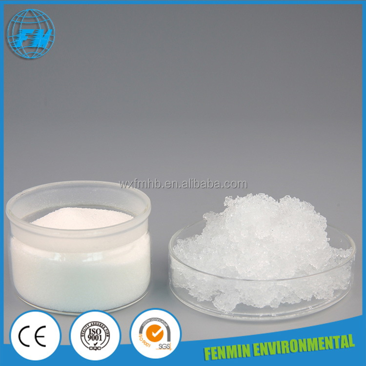 reasonable price super absorbent polymer test