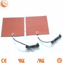 car heater solar silicone rubber heater