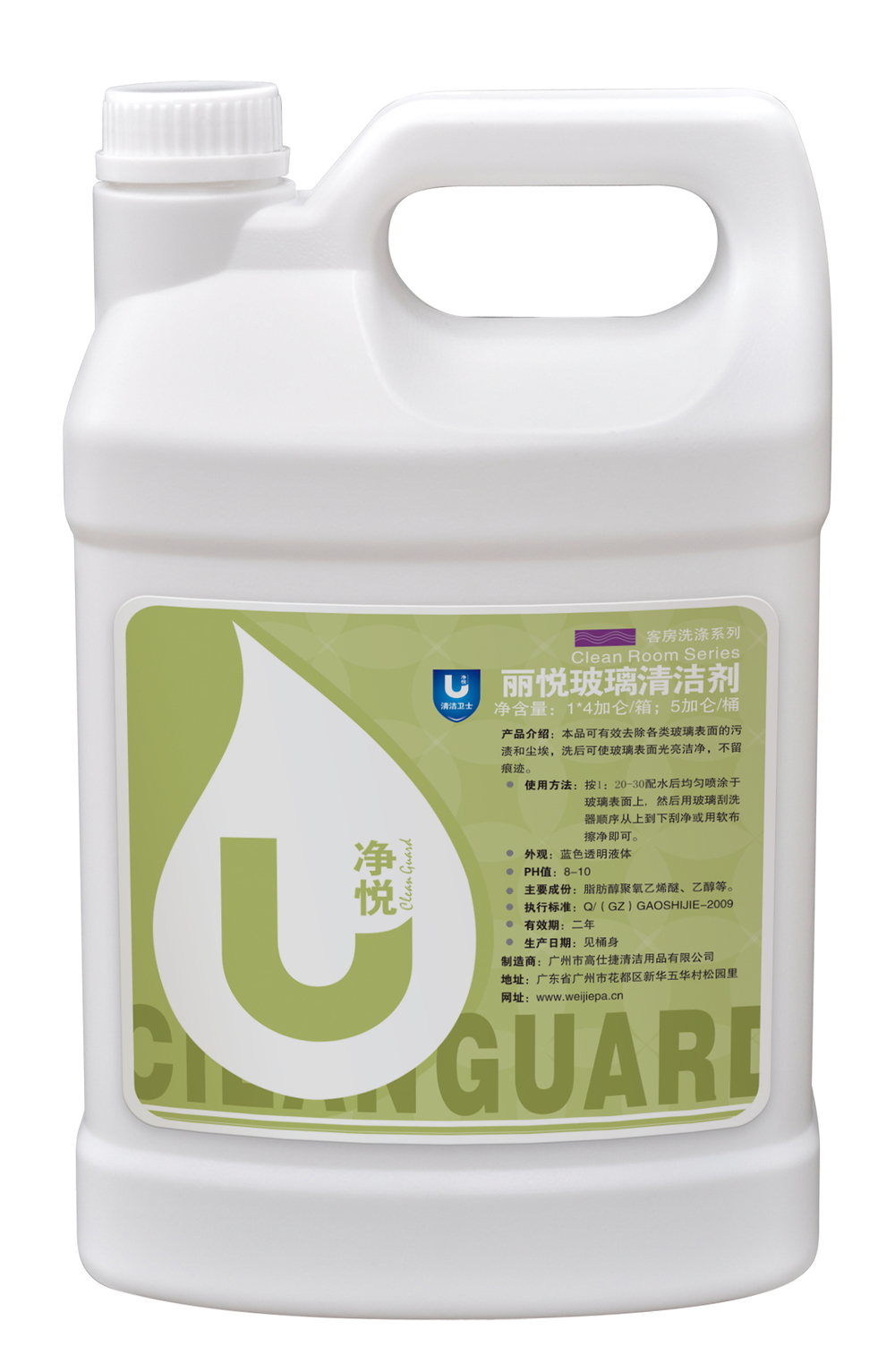 Cleaning chemicals wholesale glass cleaning powder high quality
