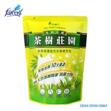 essence laundry home hotel detergent by Taiwan FARCENT