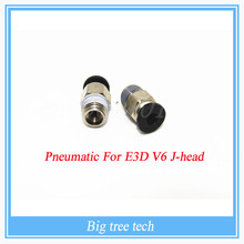 10 pcs 3D Printer Pneumatic Connectors PC4-01 1.75mm PTFE Tube quick coupler, j-head Fittings Reprap Hotend Fit C305