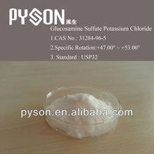 Hot Sell and perfect quality Glucosamine Sulfate Potassium Chloride