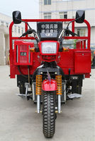 200CC,250CC High-quality 3 wheel motorcycle ,cargo tricycle for sale