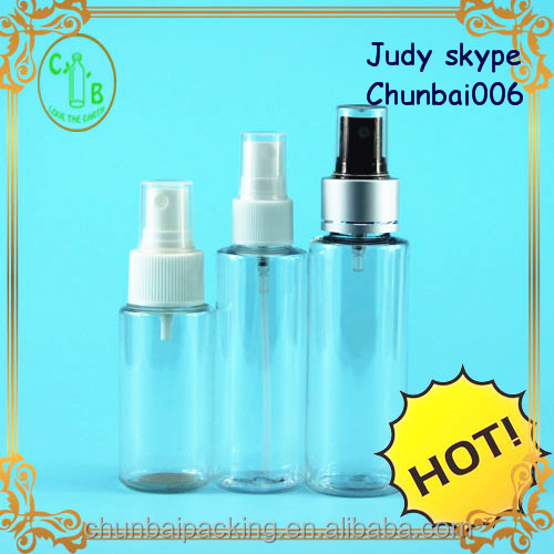 300ml Cylinder Plastic Bottle/plastic cosmetic bottles/pump spray