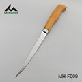 Fish fillet knife with leather sheath