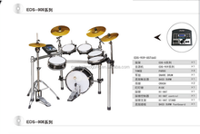 EDS-909-8ST660 Electric Drum set for professional drummer
