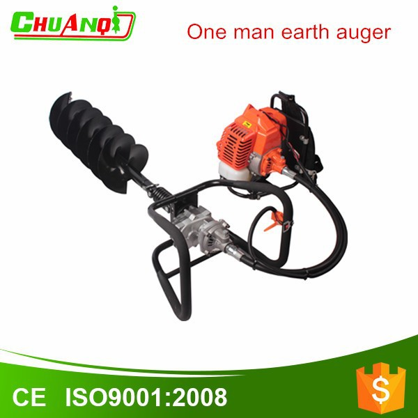 Backpack auger for excavator manual hole digger hand drill machine