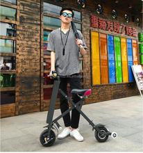 Most Popular Two Wheel Self Balance Electric Scooter High Quality Folding Electric City Mobility Scooter