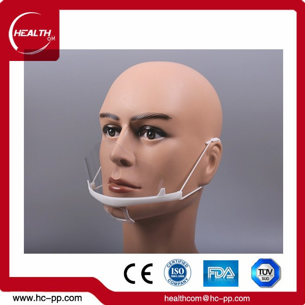 New Products disposable transparent surgical mask