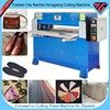 2016 shoes leather cutting machine/Shoemaking Machine