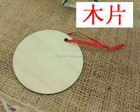 Round Pendant with Star Cut Out 1.5 inch Unfinished Wood Laser Cut Round Circle Pendant Blanks Disks