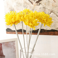 Cheap plastic artificial flower branches plastic daisy flowers