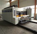 High speed automatic flexo priter slotter die-cutter & folder gluer strapping production line