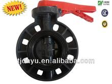 OEM FREE LOGO FREE SAMPLE dn100 pvc-u wafer end type butterfly valve